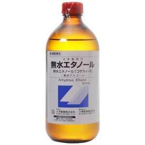 大洋製薬 無水エタノール「コザカイ・P」 500mL