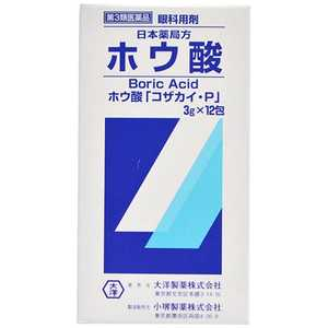 大洋製薬 【第3類医薬品】 ホウ酸(3g×12包) タイヨウホウサンブンポウ3GX12ホ