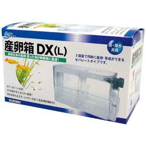 マルカンニッソー 産卵箱DX(L) アクア NAL046