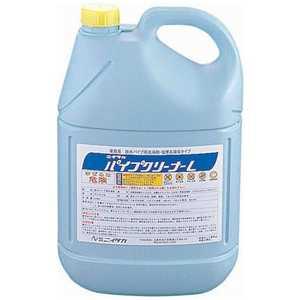 ニイタカ 塩素系洗浄剤 パイプクリーナー L (DPI0201) ドットコム専用