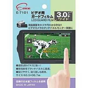 エツミ ビデオ用ガードフィルム3.0インチワイ 3.0インチワイド E7101ビデオヨウガードフィル