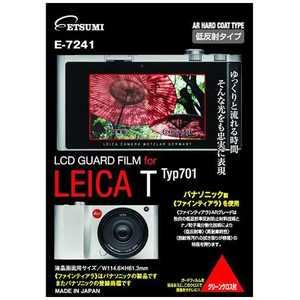 エツミ E-7241 プロ用ガードフィルム ライカT ライカTTYP701 E7241プロヨウガードフィルム