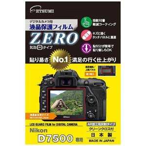 エツミ 液晶保護フィルムZERO(ニコンD7500専用) ニコンD7500 E7356エキショウホゴフィルムゼロ