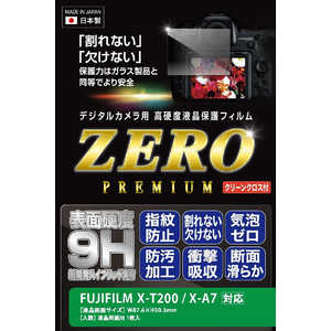 エツミ 液晶保護フィルムゼロプレミアム フジXT200/XA7対応 フジXT200 E7573フィルムゼロプレミアム