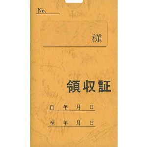 日本法令 契約 7
