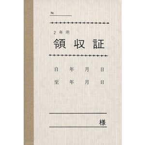 日本法令 契約7-1 ケイヤク71