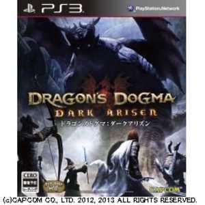 ドラゴンズドグマ:ダークアリズン [PS3]