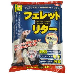 三晃商会 フェレットリター 約7L 小動物 WILDフェレット・リター