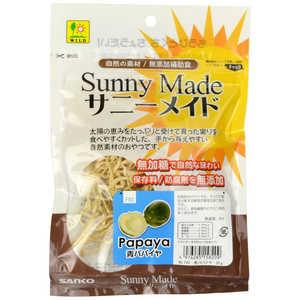 SANKO サニーメイド 青パパイヤ 約20g 製品画像