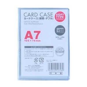 ベロス カードケースナンシツダブル A7 CWA701