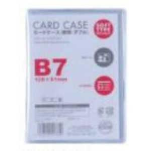 ベロス カードケース 軟質ダブル B7 CWB701