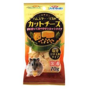 ドギーマン ハムスター・リスのカットチーズ(70g) [ペットフード] 小動物 ハムスターリスノカツトチース