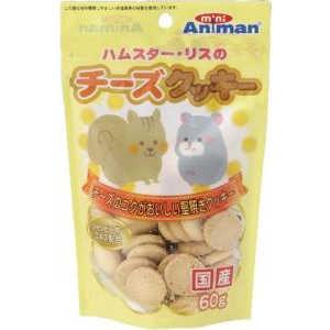 ドギーマン ハムスター・リスのチーズクッキー(60g) [ペットフード] 小動物 チーズクッキー