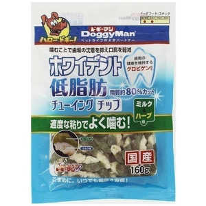 ドギーマン ホワイデント 低脂肪 チューイングチップ ミルク&ハーブ味 160g ホワイDLFCM &H160