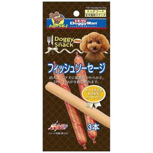 ドギーマン ドギースナック バリュー フィッシュソーセージ 3本 犬 フィッシュソーセージ3ホン
