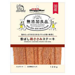 ドギーマン 無添加良品 香ばし鶏ささみステーキ 120g コウバシトリササミステーキ120G