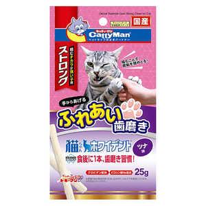 キャティーマン 猫ちゃんホワイデント ストロング ツナ味 25g