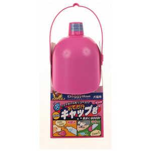 ドギーマン おでかけボトルキャップ君 ピンク 犬 オデカケボトルキャップクンピンク