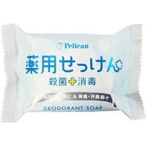 ペリカン石鹸 ペリカン 薬用せっけん 85g ドットコム専用 Pヤクヨウセッケン85G