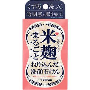 ペリカン石鹸 米麹まるごとねり込んだ洗顔石けん 75g コメコウジセンガン75G