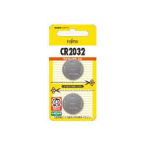 富士通 FUJITSU コイン型電池 [2本/リチウム] ドットコム専用 CR2032C2BN