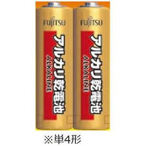 富士通 FUJITSU 単4電池 [2本/アルカリ] Ax2単4 LR03H2B