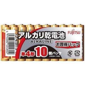 富士通 FUJITSU 富士通 アルカリ乾電池単四10P ドットコム専用 LR03H10S