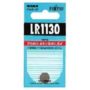 富士通 FUJITSU ボタン電池 「LR1130C(B)N」 ドットコム専用 LR1130CBN