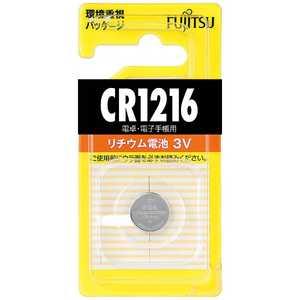 富士通 FUJITSU CR1216C(B)NX1CR1216 x1CR1216 CR1216CBN