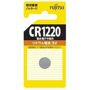富士通 FUJITSU CR1220C(B)N ドットコム専用 CR1220CBN