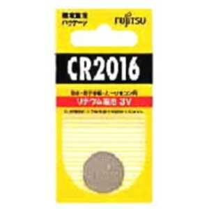 富士通 FUJITSU 「リチウムコイン電池」 ドットコム専用 CR2016CBN
