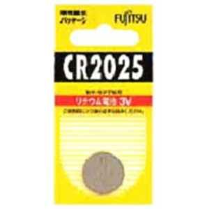 富士通 FUJITSU 「リチウムコイン電池」 x1CR2025 CR2025CBN