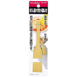 パール金属 ENJOY KITCHEN おろし器 かす取り・薬味よせ C4681
