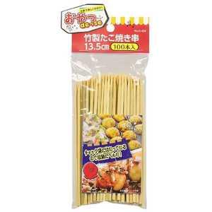 パール金属 おやつDEっSE 竹製たこ焼き串(13.5cm・100本入) 13.5cm 100 D404