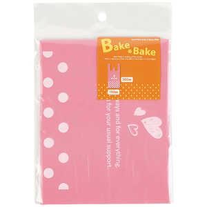 パール金属 ベイクベイク コンビニ袋10枚入(ピンク) ピンク D6450