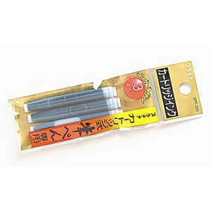 プラチナ萬年筆 プラチナ カーボン筆ぺん専用カートリッジインク SPF200#1