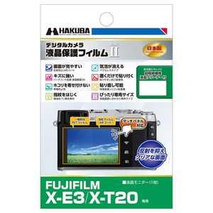 ハクバ 液晶保護フィルム MarkII(FUJIFILM X-E3専用) NB DGF2FXE3