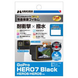 ハクバ 液晶保護フィルム耐衝撃撥水 GoPro HERO7 Black/HERO6/HERO5 専用 NB DGFSGH7BK