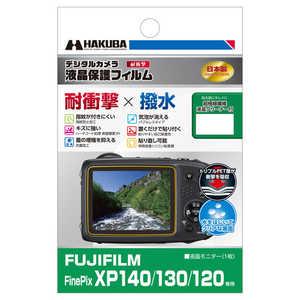 ハクバ 液晶保護フィルム NB DGFSFXP140