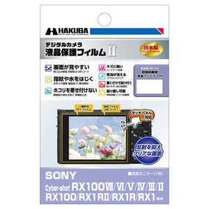 ハクバ 液晶保護フィルム MarkII (ソニー SONY Cyber-shot RX100VII / VI / V / IV / III / II / RX100 / RX1RII / RX1R 専用) NB DGF2SCRX100M7
