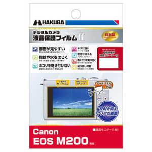 ハクバ 液晶保護フィルムMarkII (キヤノン Canon EOS M200 専用) NB DGF2CAEM200