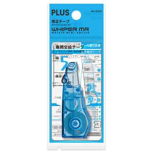 プラス 修正テープホワイパーミニローラー 交換テープ ブルー(テープ幅:5mm) WH635R