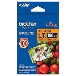 ブラザー brother 写真光沢紙 BP71GLJ100