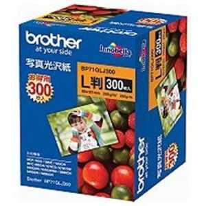 ブラザー brother 写真光沢紙 BP71GLJ300