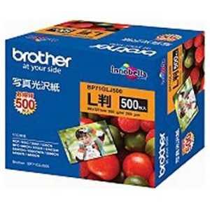 ブラザー brother 写真光沢紙 BP71GLJ500