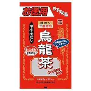 山本漢方 お徳用烏龍茶 5g×52H 5gx52袋 トクヨウウーロンチャ