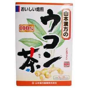 ウコン茶100% 3g×20
