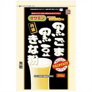 山本漢方製薬 黒ごま黒豆きな粉 計量タイプ 200g
