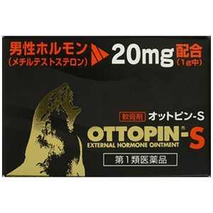 オットピン-S 5g