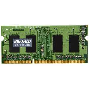 BUFFALO PC3L-12800(DDR3L-1600)対応ノートPC用メモリーS.O.DIMM(2GB) D3N1600LX2G
